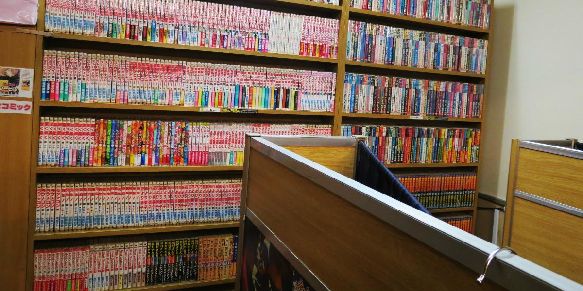 Tokyo Manga Cafe