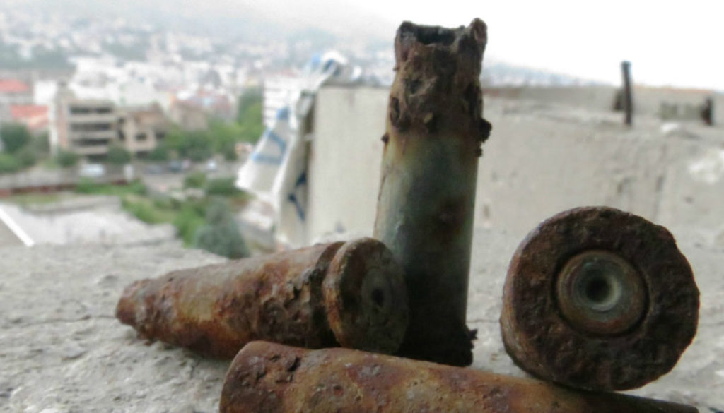 Snipers Nest: Mostar