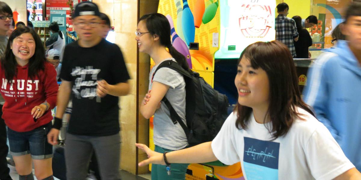 Taiwan arcade